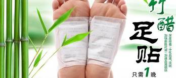 chikusaku bamboo vinegar foot detox patches reviews